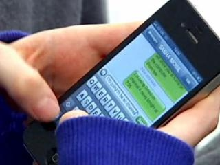 СМС-террорист, который не давал покоя организации пойман сотрудниками Агентства.
